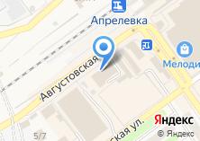 Компания «Магазин автоаксессуаров» на карте