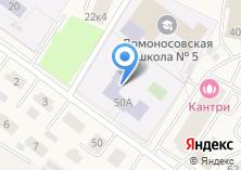 Компания «Успенская средняя общеобразовательная школа» на карте