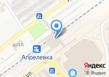 Компания «Апрелевка» на карте