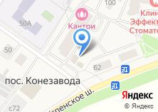 Компания «Магазин мясной и рыбной продукции» на карте