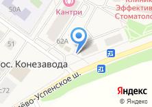 Компания «JMA» на карте