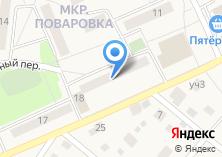 Компания «Почтовое отделение №141540» на карте