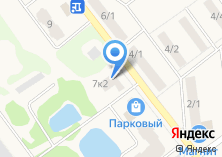 Компания ««Экспресс-мед» - Медицинский центр» на карте