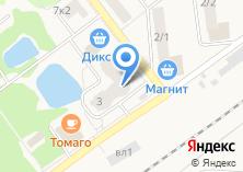 Компания «Апрелевка-риэлт» на карте