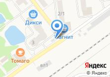 Компания «Магазин фруктов и овощей на Парковой» на карте