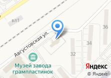 Компания «Катарина» на карте