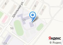 Компания «Средняя общеобразовательная школа №2073 с дошкольным отделением» на карте