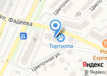 Компания «ВАШ ТУР» на карте