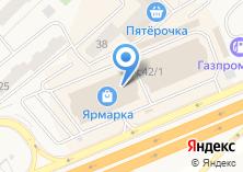 Компания «Модная точка» на карте
