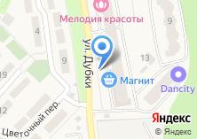 Компания «Строящийся жилой дом по ул. Дубки (Апрелевка)» на карте