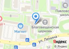 Компания «Храм Благовещения Пресвятой Богородицы в селе Павловская Слобода» на карте
