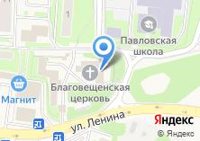 Компания «Храм Благовещения Пресвятой Богородицы в Павловской Слободе» на карте