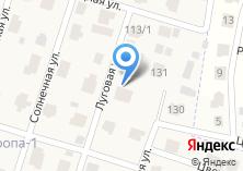 Компания «Строящийся жилой дом по ул. Европа кп (Грибаново)» на карте