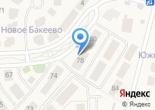 Компания «Новое Бакеево» на карте