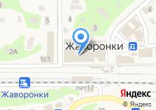 Компания «Косметический магазин» на карте