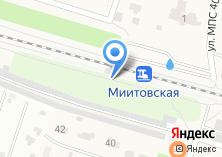 Компания «Миитовская» на карте