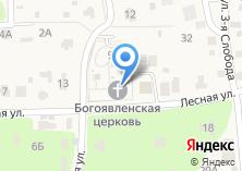 Компания «Богоявленский Храм» на карте