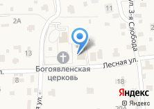 Компания «Администрация сельского поселения Жаворонки» на карте