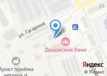 Компания «Валетек Продимпэкс» на карте