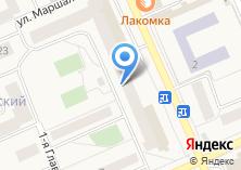 Компания «Остров знаний» на карте