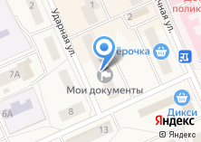 Компания «2 отдел 9 службы Управления Федеральной службы РФ по контролю за оборотом наркотиков по Московской области» на карте