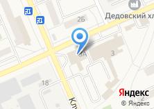 Компания «Магазин дисков на Главной» на карте