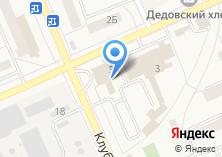 Компания «Дашутка» на карте