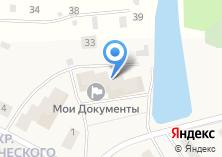 Компания «Дурыкинская амбулатория» на карте