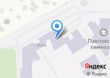 Компания «Павловская гимназия» на карте