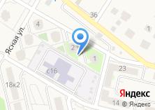 Компания «Новое Нахабино» на карте