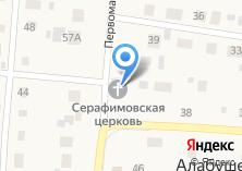 Компания «Храм Преподобного Серафима Саровского» на карте