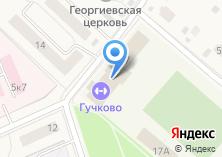 Компания «Гучково» на карте
