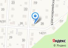 Компания «Почтовое отделение №141560» на карте