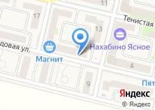 Компания «Нахабино Ясное» на карте