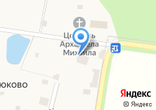 Компания «Новоспасский ставропигиальный мужской монастырь» на карте
