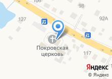 Компания «Храм Покрова Пресвятой Богородицы в Перхушково» на карте