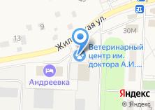 Компания «Ветеринарная клиника им. доктора А.И. Карпенко» на карте