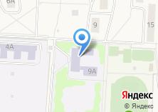 Компания «Андреевская средняя общеобразовательная школа» на карте