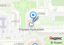 Компания «Управа района Крюково» на карте