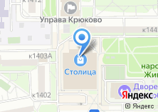 Компания «Сереброфф» на карте
