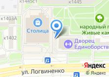 Компания «Магазин цветов на ул. 14-й микрорайон» на карте
