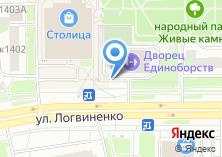 Компания «Fashion Style» на карте