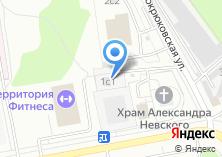 Компания «Зеленоградский отдел надзорной деятельности Главного Управления МЧС России» на карте