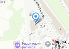 Компания «Поисково-спасательный отряд №10» на карте