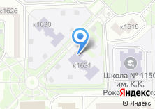 Компания «Детский сад №2292» на карте