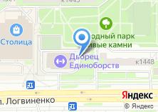 Компания «Федерация дзюдо г. Зеленограда» на карте