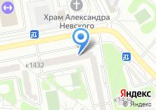 Компания «Клиника Валерии Даниловой» на карте