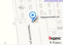 Компания «Строящееся административное здание по ул. Западная долина кп» на карте