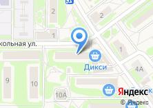 Компания «Фотоцентр на Школьной» на карте