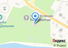 Компания «Храм Успения Пресвятой Богородицы в Петрово-Дальнем» на карте
